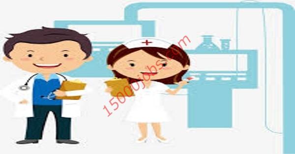 مطلوب ممرضات وأطباء أسنان لمركز طبي مرموق بدبي