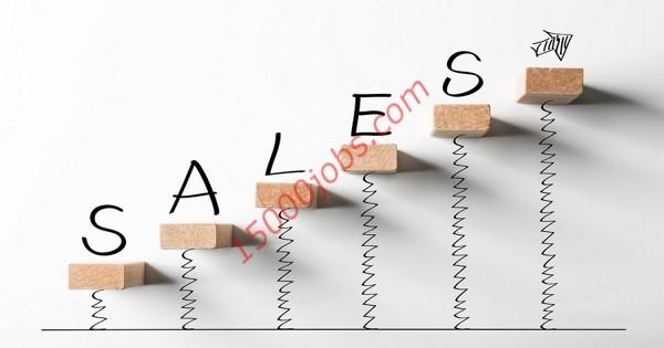 مطلوب منسقات مبيعات للعمل في شركة IT بالإمارات