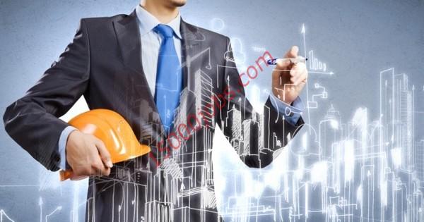 مطلوب مهندسين مدنيين للعمل في شركة كبرى بالبحرين