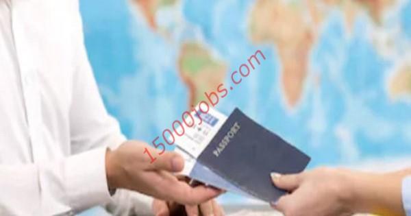 مطلوب موظفات حجوزات طيران لمؤسسة كبرى بإمارة أبو ظبي