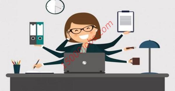مطلوب موظفات سكرتارية للعمل بمؤسسة كبرى في الإمارات