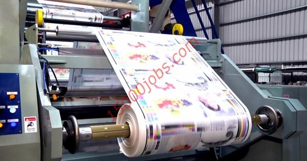 مطلوب موظفي مبيعات خارجية لشركة طباعة رقمية في البحرين