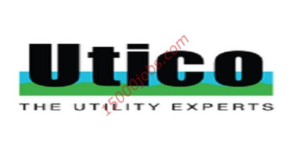 معرض وظائف شركة يوتيكو للخدمات العامة لمواطني دولة الإمارات