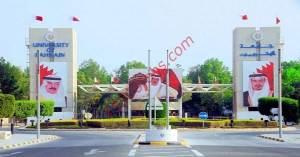 وظائف أكاديمية شاغرة في كلية تكنولوجيا المعلومات بجامعة البحرين
