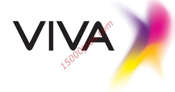 وظائف الشركة الكويتية للاتصالات فيفا لعدد من التخصصات