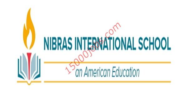 وظائف تعليمية وإدارية شاغرة في مدرسة نبراس الدولية بدبي