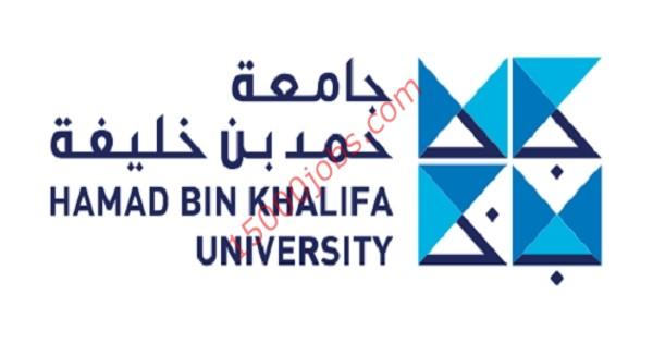 وظائف جامعة حمد بن خليفة في قطر للعديد من التخصصات