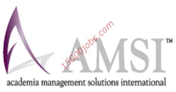 وظائف شاغرة في مجموعة AMSI التعليمية بدبي لعدة تخصصات
