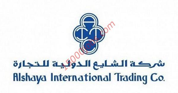 وظائف شاغرة لعدة تخصصات بمجموعة شركات الشايع بقطر