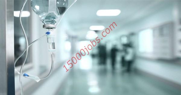وظائف شاغرة لعدة تخصصات في مركز طبي بدولة قطر