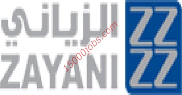 وظائف شركة الزياني العالمية للسيارات في الكويت لعدة تخصصات