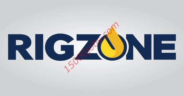وظائف شركة ريجزون للبترول في الكويت لمختلف التخصصات