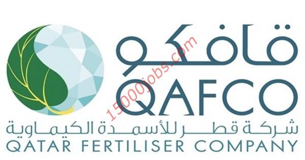 وظائف شركة قطر للأسمدة الكيميائية قافكو لمختلف التخصصات