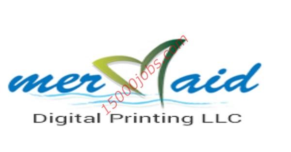 وظائف شركة Mermaid للطباعة الرقمية بدبي لعدة تخصصات