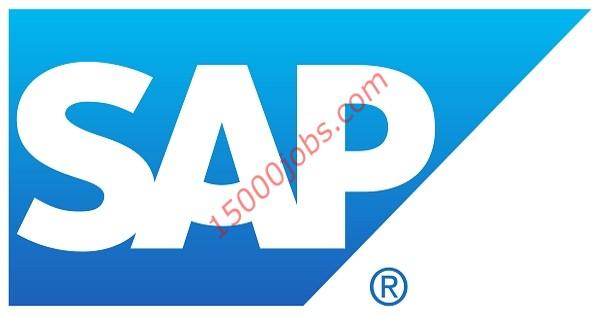 وظائف شركة SAP للبرمجيات في قطر لعدد من التخصصات