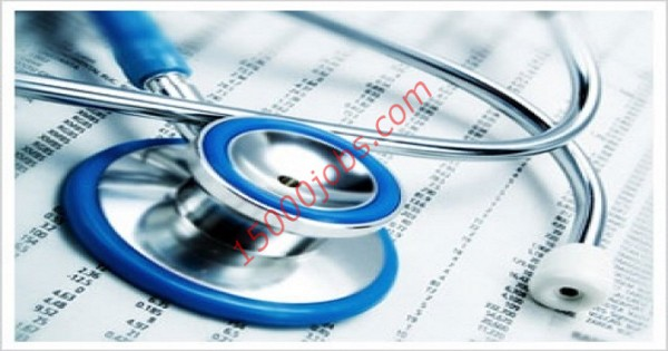 وظائف طبية وإدارية شاغرة في مركز طبي مرموق بقطر