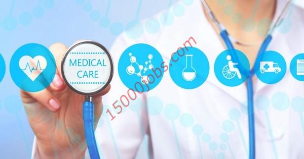 وظائف عيادات طبية مرموقة في البحرين لمختلف التخصصات