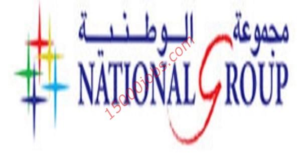 وظائف مجموعة الوطنية للإعلان والاتصالات بالبحرين لمختلف التخصصات