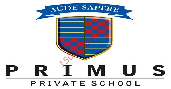 وظائف مدرسة primus الخاصة في دبي لعدد من التخصصات