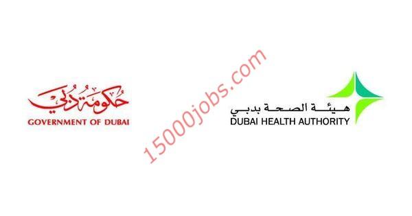 مطلوب اطباء لهيئة صحة دبي
