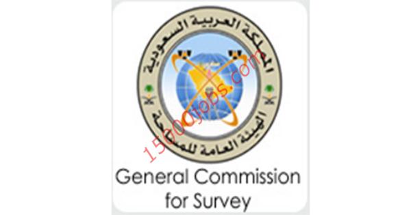 الهيئة العامة للمساحة
