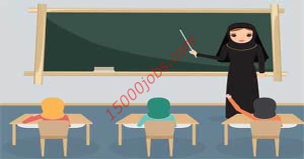 مطلوب معلمات رياض اطفال