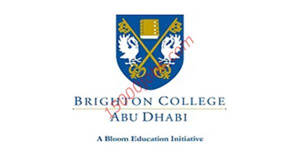 وظائف شاغرة في مدرسة برايتون كوليدج ابوظبي