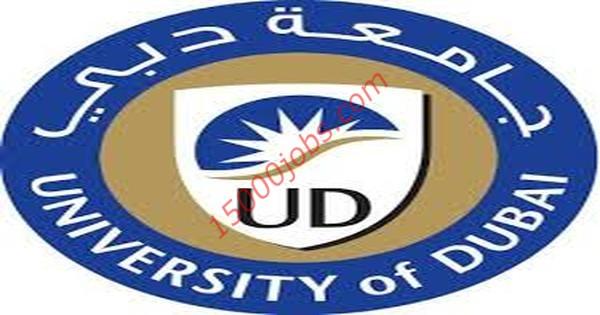 وظائف شاغرة للعمل في جامعة دبي