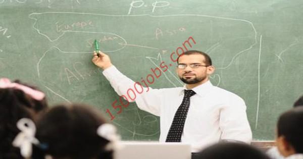 وظائف تعليمية شاغرة في مدارس الشارقة