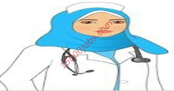 مطلوب ممرضات للعمل بمؤسسة طبية في الامارات