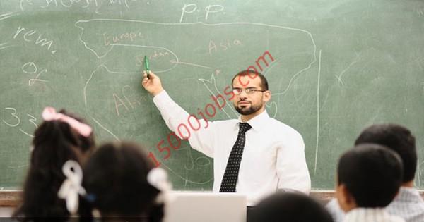 مطلوب معلمين للعمل بمدرسة بالشارقة