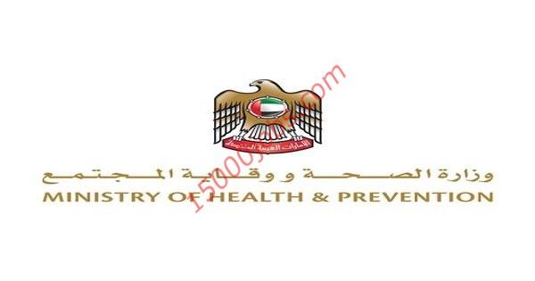 مطلوب موظف اداري للعمل بمنطقة دبي الطبية