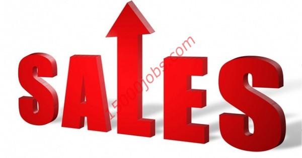 مطلوب تنفيذي مبيعات