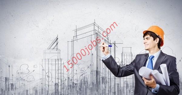 مطلوب مهندسين تصميم هيكلي للعمل في شركة مقاولات بالبحرين