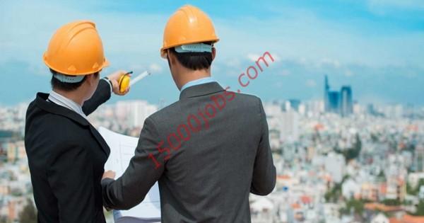 مطلوب مهندسين مدنيين للعمل في شركة إنشاءات رائدة بالدوحة
