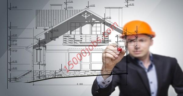 مطلوب مهندسين معماريين للعمل في شركة بحرينية كبرى