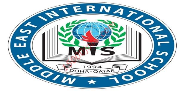 وظائف تعليمية شاغرة بمدرسة الشرق الأوسط الدولية في قطر