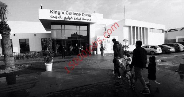 وظائف تعليمية شاغرة بمدرسة كينجز كوليدج في الدوحة