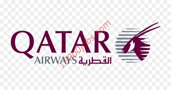 وظائف شاغرة أعلنت عنها الخطوط الجوية القطرية