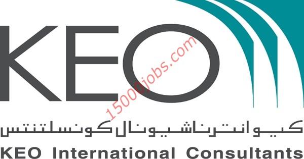 وظائف شاغرة بشركة كيو انتروناشيونال للاستشارات الهندسية في قطر