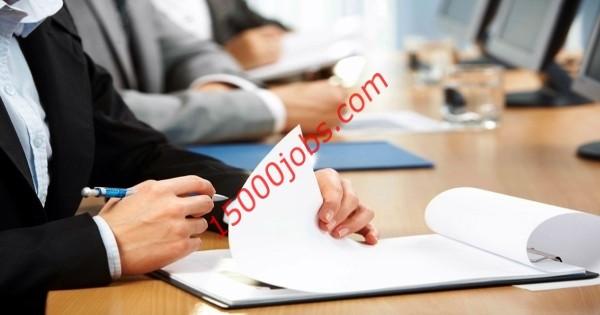 وظائف شركة تجارية مرموقة في قطر لعدد من التخصصات