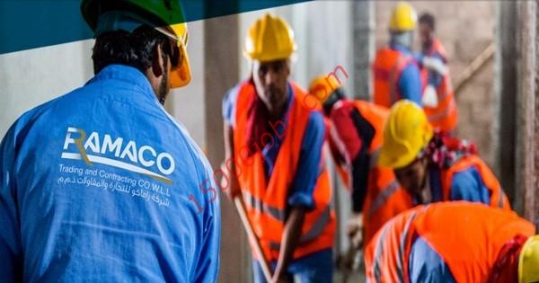 وظائف شركة راماكو للتجارة والمقاولات في قطر لعدد من التخصصات