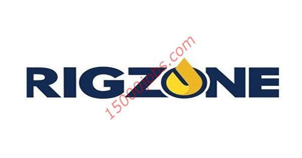 وظائف شركة ريجزون للنفط والغاز بالكويت لعدد من التخصصات