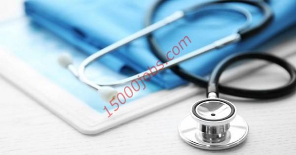 وظائف عيادة طبية رائدة بالكويت لعدد من التخصصات