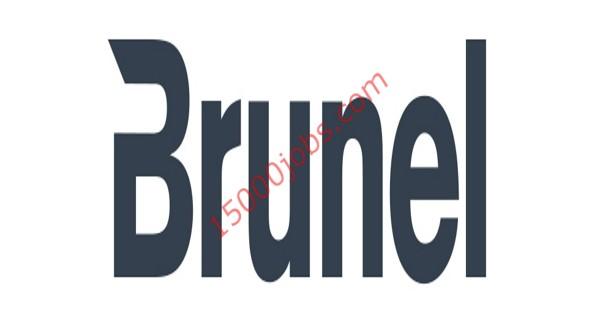 شركة برونيل العالمية تعلن عن وظائف بدولة الكويت