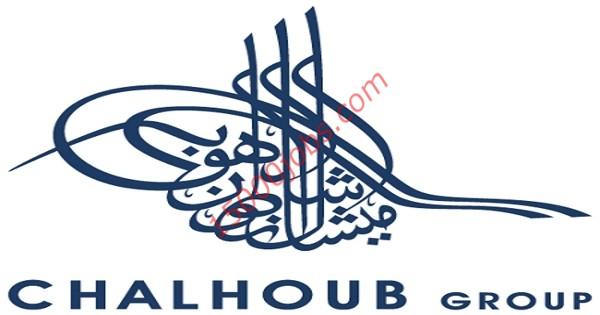 وظائف مجموعة شلهوب في قطر للعديد من التخصصات