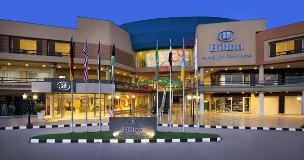 وظائف مجموعة فنادق هيلتون في قطر لعدد من التخصصات