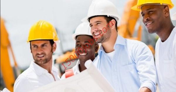 وظائف هندسية شاغرة بشركة إنشاءات رائدة في قطر