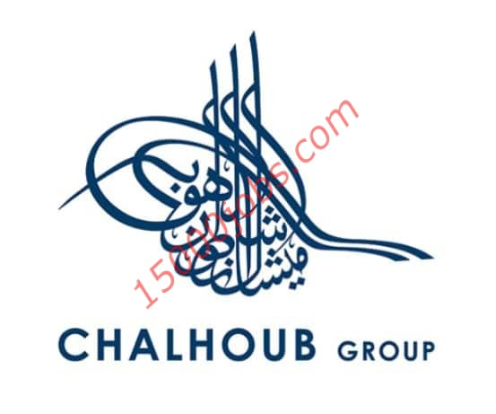وظائف شاغرة للعمل بشركة شالهوب الكويت