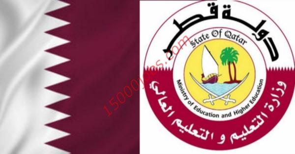 وظائف وزارة التربية والتعليم العالي في المدارس التخصصية المصرفية والتقنية 15000 وظيفة